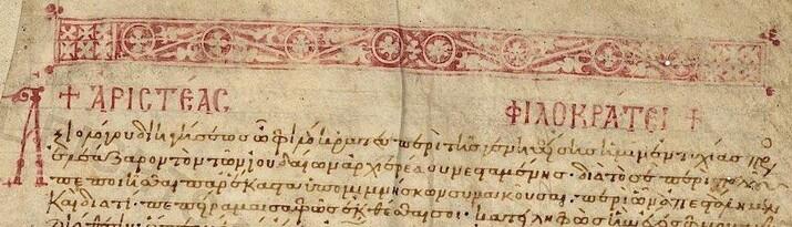 scrisoare lui aristeas